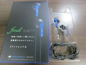 ファイナルオーディオ イヤホン【ピアノフォルテⅡ FI-DC1550M1-BL】