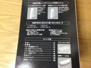 パナソニック電動ハブラシ ドルツ EW-DE43-S (4)