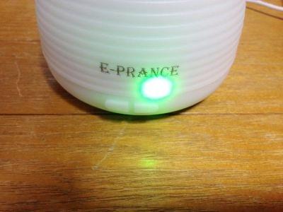 アロマディフューザーE-PRANCE グリーン3時間ほどで停止