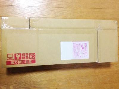 新富士バーナーの「Do-Ga Kusayaki GT-100WP」 到着