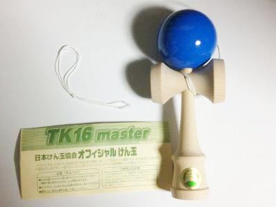 けん玉tk16masterタミワ玩具
