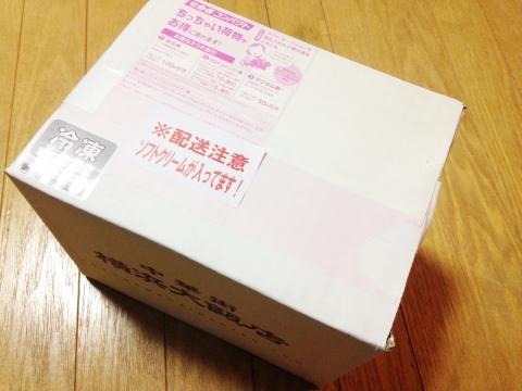 横浜大飯店杏仁ソフトクリーム到着