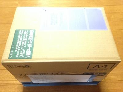 A4コピー用紙2500枚箱