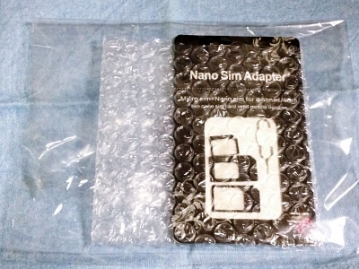 SIM変換アダプタ パッケージ