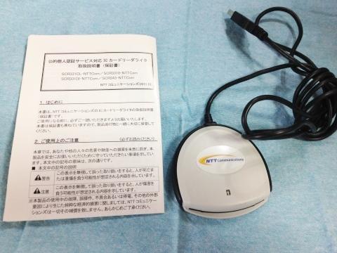 ICカードリーダライタSCR3310-NTTCom 本体