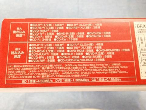 バッファローポータブルブルーレイドライブBRXL-PC6VU2-BK パッケージスペック表