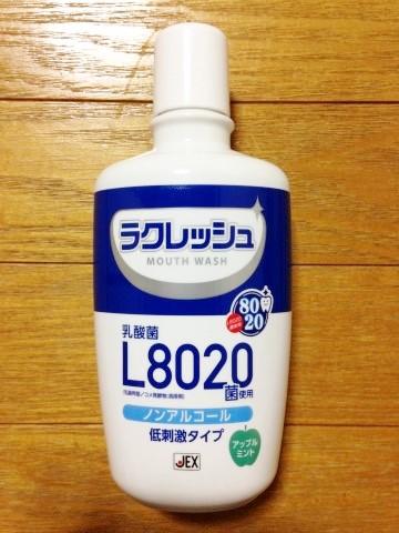ラクレッシュL8020乳酸菌マウスウォッシュラベルなし