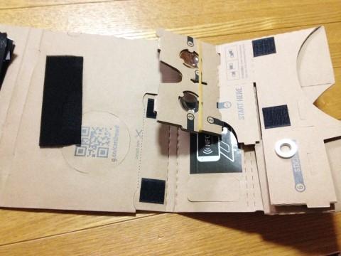 googlecardboard 開封3