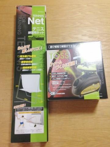 テニスパートナー練習ネット(PB-2TG0014)&トス用マシン(PB-2TG0024)