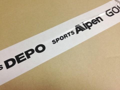 テニスパートナー練習ネット(PB-2TG0014)&トス用マシン(PB-2TG0024)アルペンガムテープ