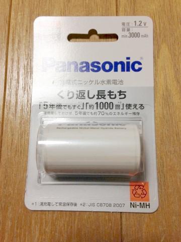 パナソニック 単2形ニッケル水素充電池「BK-2MGC/1」パッケージ