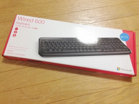 ワイヤードキーボード600(ANB-00039) マイクロソフトの安いキーボードの外箱