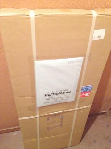 テニス練習器具 YUTAKA「リバウンドネット」到着