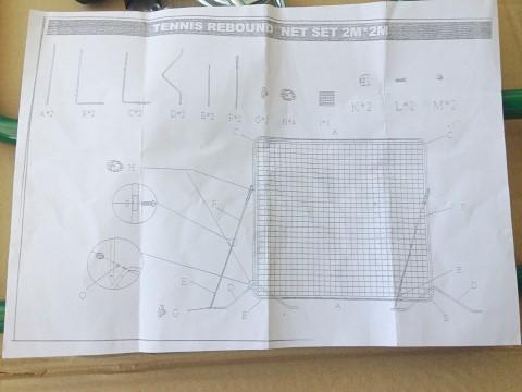 テニス練習器具 YUTAKA「リバウンドネット」組み立て説明書