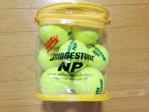 ブリヂストンのテニスボール ノンプレッシャー12個入り(BBA46BT)