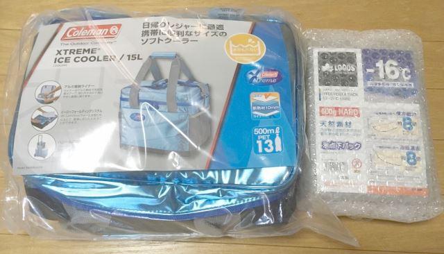 コールマン エクストリームアイスクーラー15Lとロゴスの保冷剤