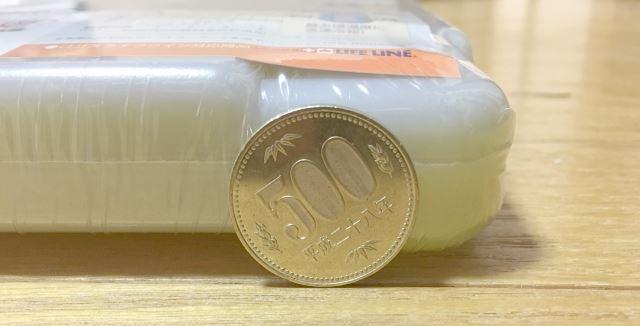 ロゴス保冷剤 氷点下パック600gの厚み