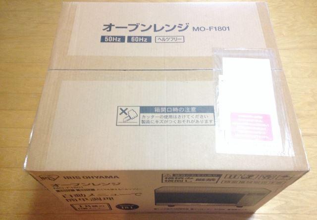 アイリスオーヤマMO-F1801 梱包