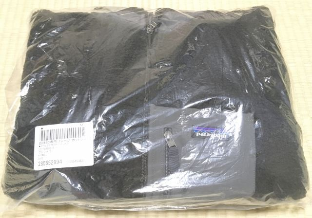 メンズ レトロX XSサイズ ビニール袋