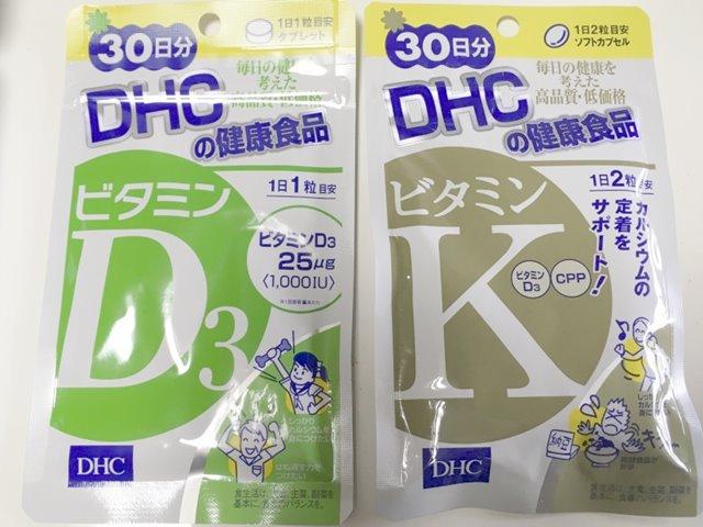 DHCサプリメント ビタミンD3とK