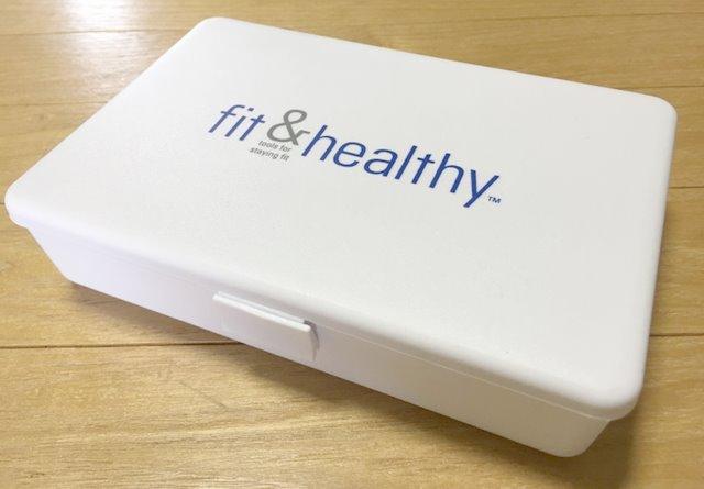 大きめサプリメントケース fit-healthy