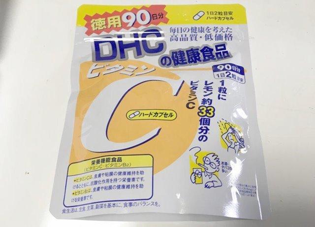 DHCサプリメント ビタミンC