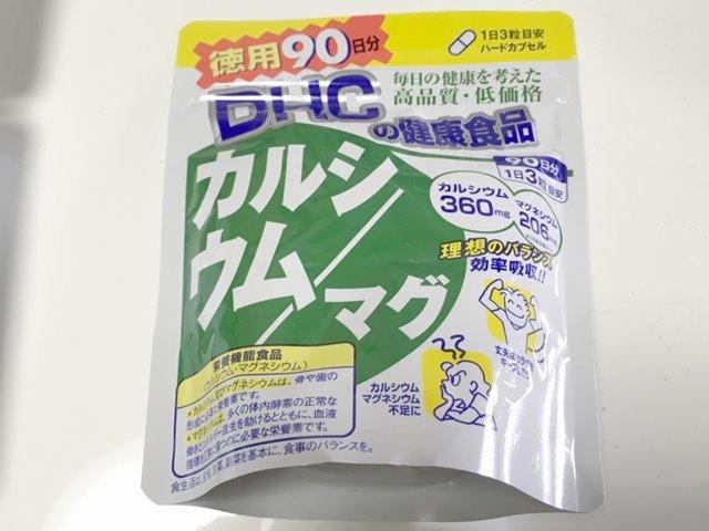 DHCサプリメント カルシウム/マグネシウム