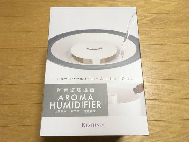 キシマの加湿器KNA88070パッケージの画像