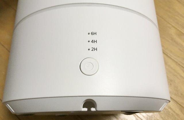 キシマの加湿器KNA88070タイマーボタン