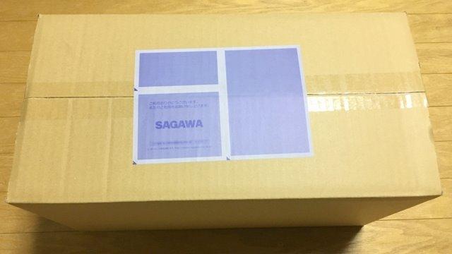 キシマの大容量加湿器KNA88070到着