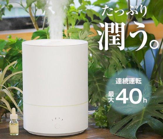 キシマ加湿器KNA88070