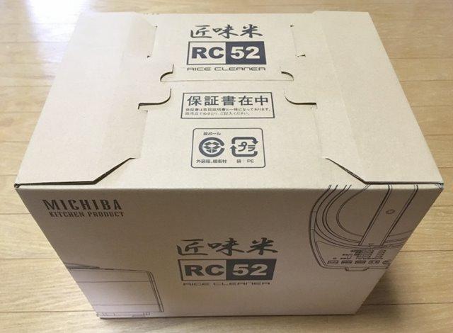 匠味米 RC52のパッケージ写真