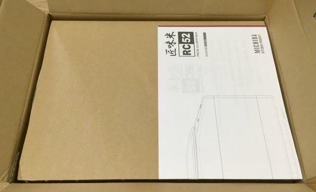 匠味米 RC52のパッケージ箱を開封した写真