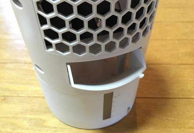 冷風扇風機注水口