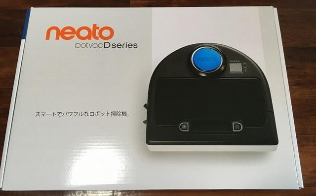 ネイトロボティクス Botvac D8000のパッケージ表面