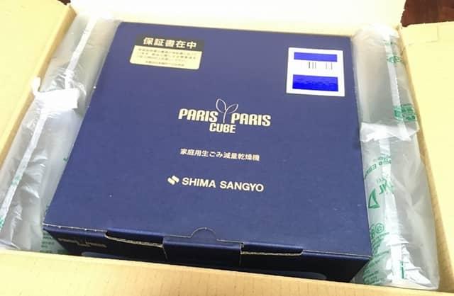 パリパリキューブライトPCL-31-BWBの梱包を開けたところ