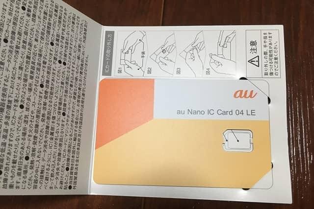 iPhoneSE2 SIMカード