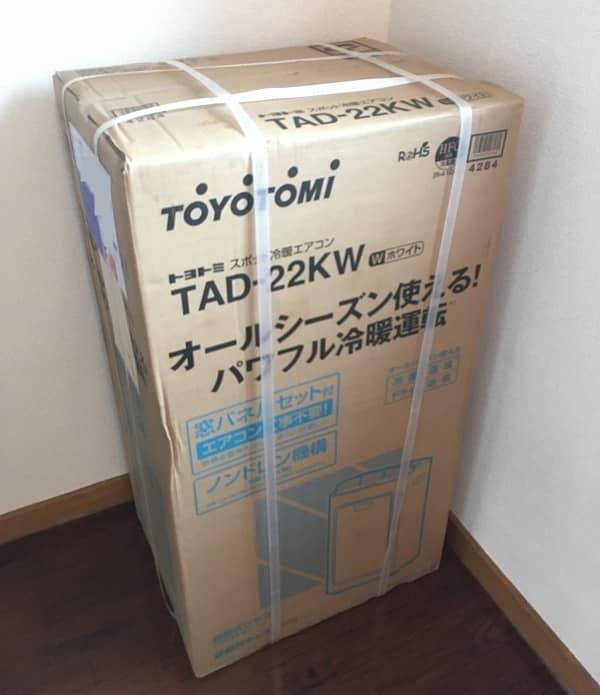 トヨトミ スポットエアコンTAD-22KW梱包状態