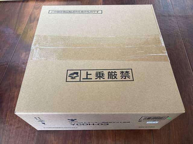 山善スポットクーラーYEC-L03廃熱ダクトダンボール梱包