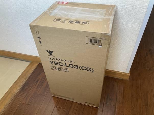山善スポットクーラーYEC-L03ダンボール梱包